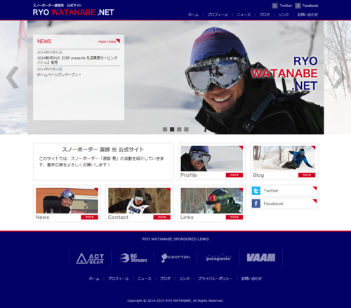 スノーボーダー 渡部亮 公式サイト.png