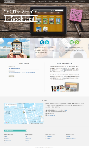eBook-Tact-top-611x1024.png